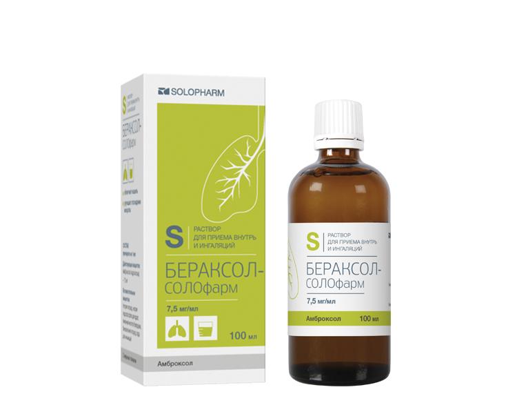 Бераксол-солофарм раствор для внутреннего приема и ингаляций 7,5 мг/мл флакон 100мл
