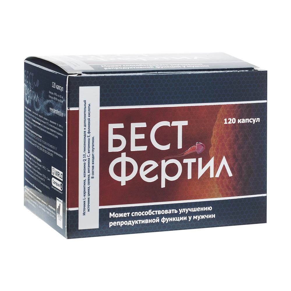 """Бестфертил капс. (""""утро""""450 мг   """"вечер""""450 мг) №120 (бад)"""