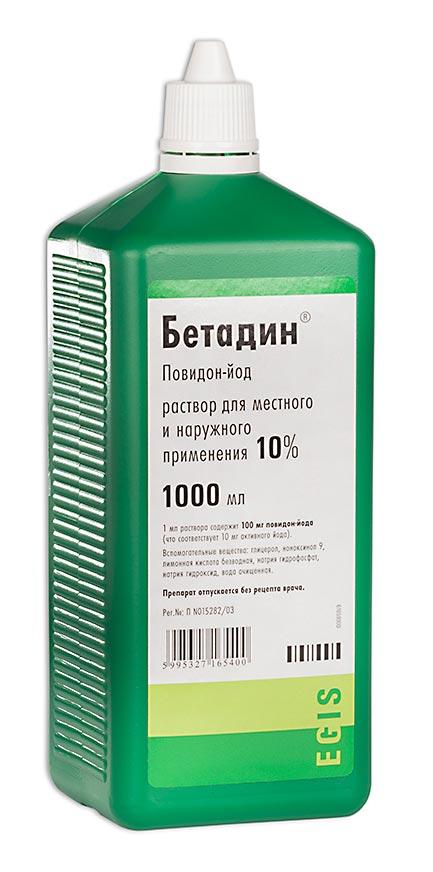 Бетадин р-р местн и наруж 10% 1000мл n1