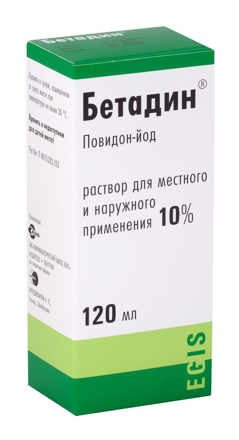 Бетадин р-р местн и наруж 10% 120мл n1