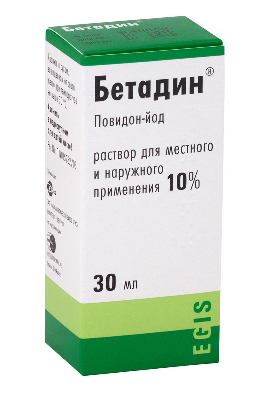 Бетадин р-р местн и наруж 10% 30мл n1