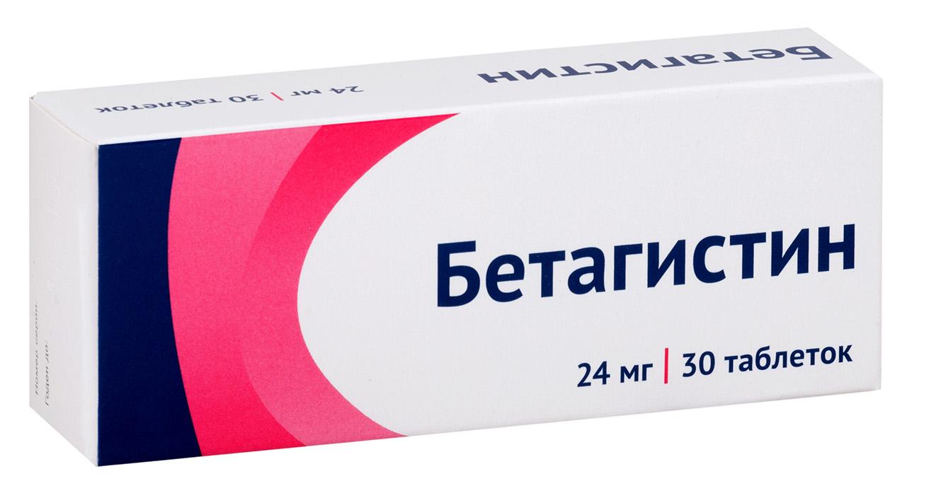 Бетагистин таблетки 24мг №30 Озон