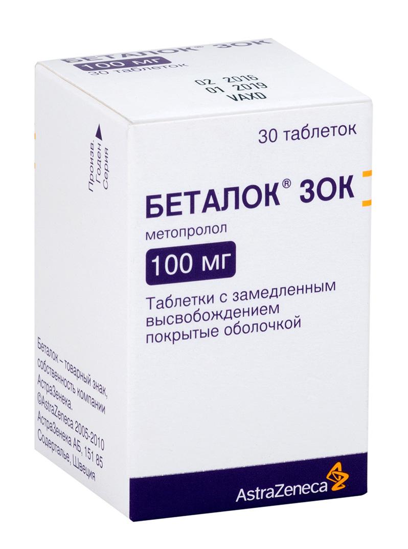 Беталок зок таб. с замедл. высвоб. п/о 100мг №30