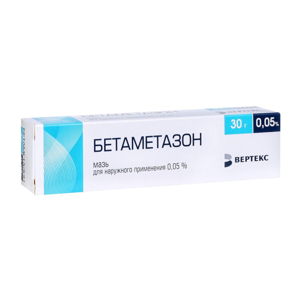Бетаметазон мазь д/нар. прим. 0.05% туба 30г