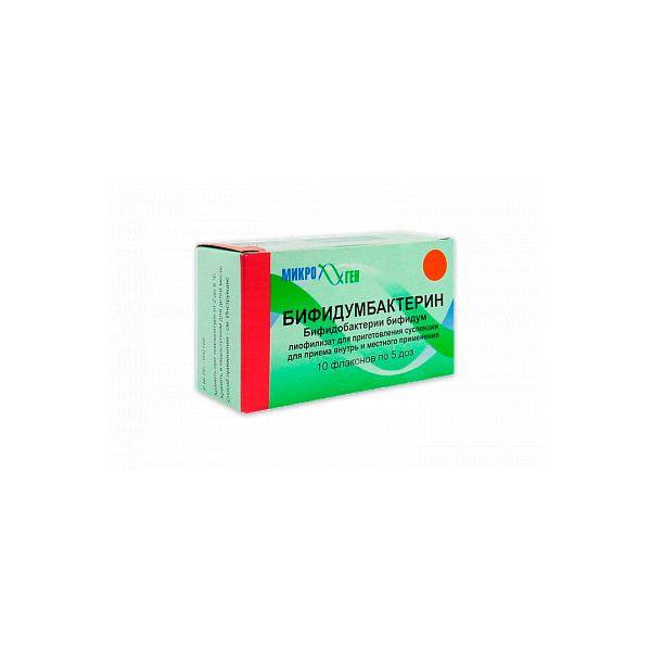 Бифидумбактерин пор.лиоф. 5 доз n10