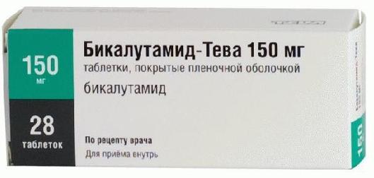 Бикалутамид-тева таб. п.п.о. 150мг n28