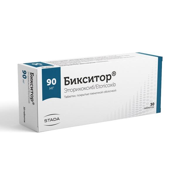 Бикситор таб. п/о плен. 90мг №30