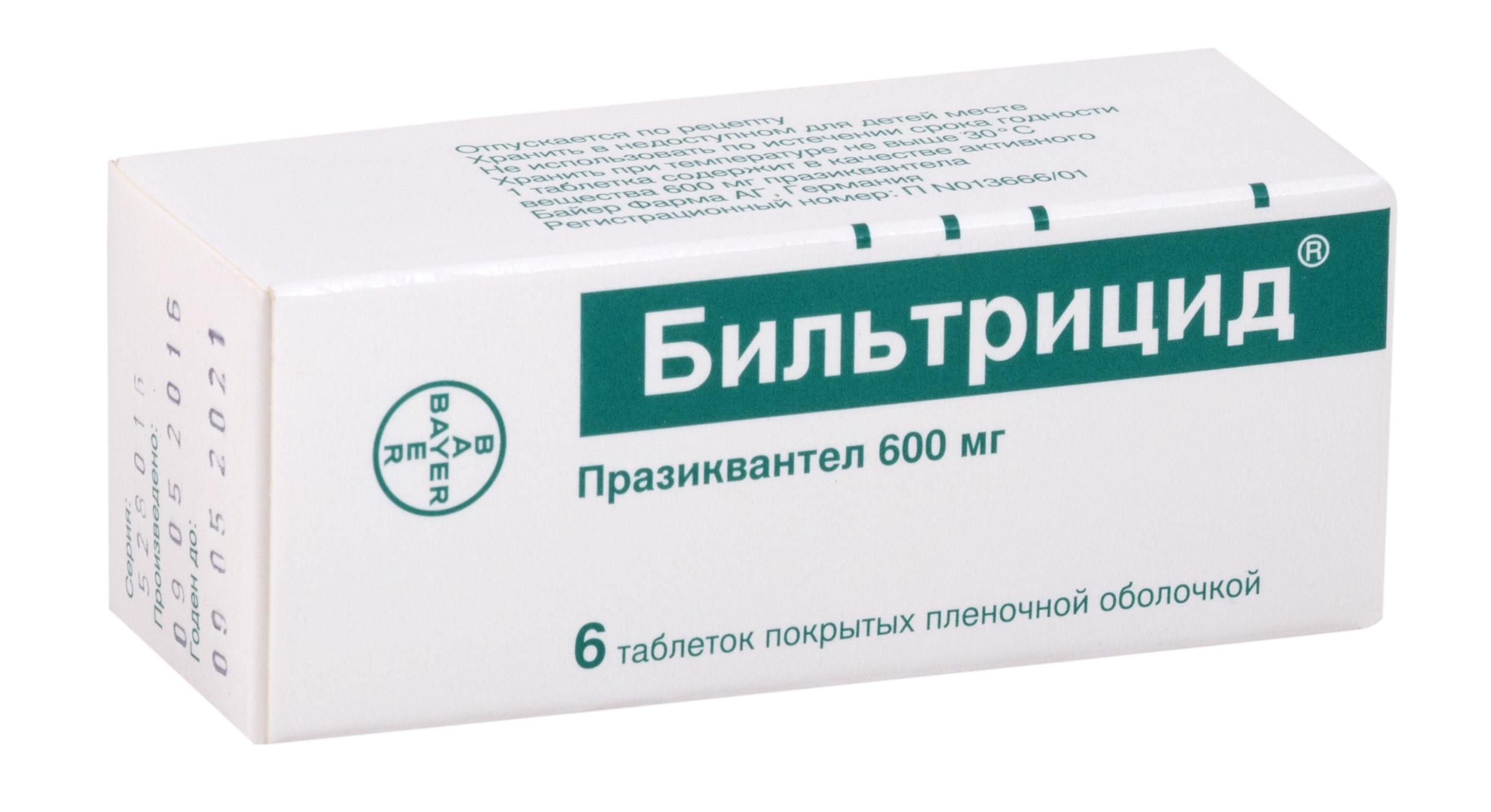 Бильтрицид таб. п.п.о. 600мг n6