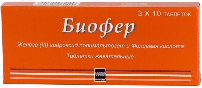 Биофер таб. жев. n30