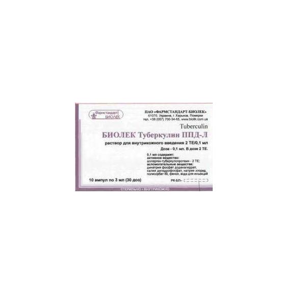 Биолек туберкулин ппд-л р-р в/в и в/м 2те/доза 30доз 3мл n10