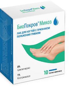Биопокров микоз лак д/ногтей с признаками поражения грибком 6мл (10 пилок в комплекте)