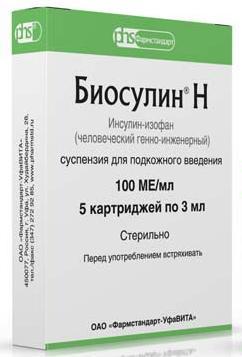 Биосулин н сусп. п/к 100ме/мл 3мл n5