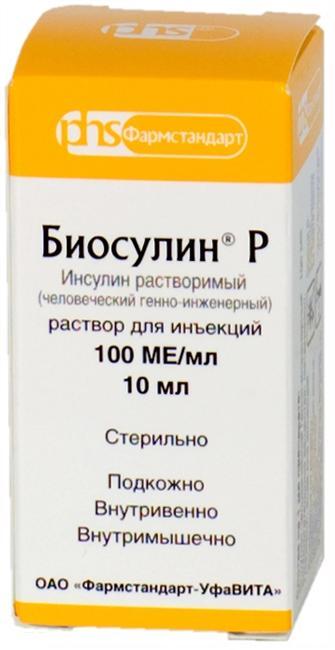 Биосулин р р-р д/ин. 100ме/мл 10мл n1