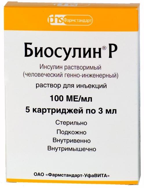 Биосулин р р-р д/ин. 100ме/мл 3мл n5
