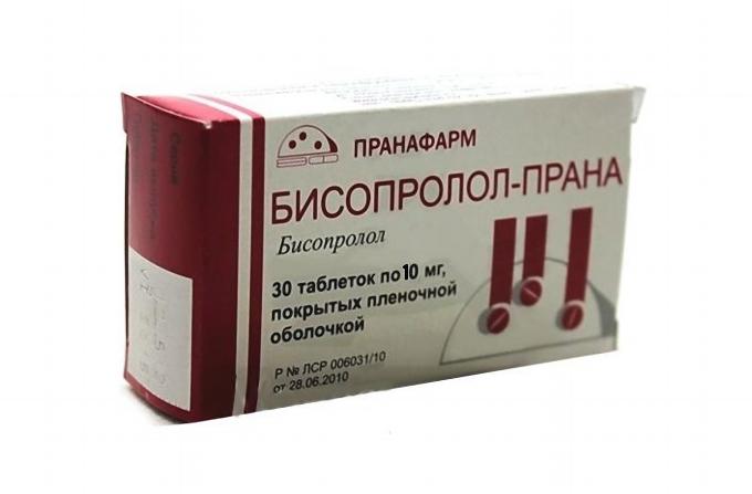 Бисопролол-прана таб. п.п.о. 10мг n30