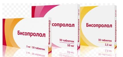 Бисопролол таблетки п.п.о. 5мг №30 Озон