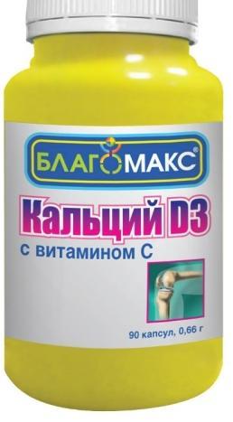 Благомакс Кальций D3 с витамином C капсулы 0,66 г 90 шт.