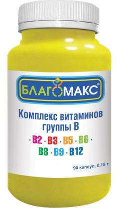 Благомакс комплекс витаминов группы в капс. 0,15г n90