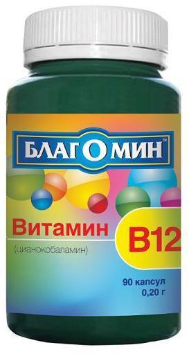 Благомин Витамин B12 (цианокобаламин) капсулы 9 мкг 0,2 г 90 шт.