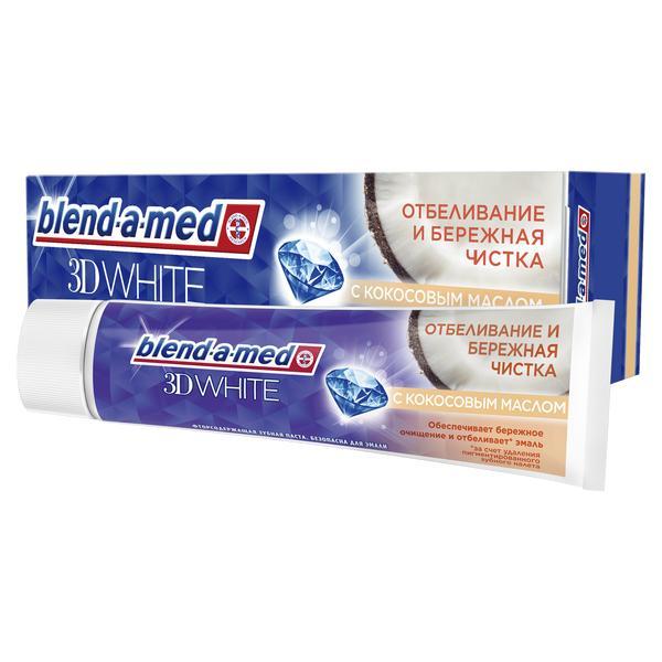 Бленд-а-мед паста зубная 3d вайт отбеливание и бережная чистка с кокосовым маслом туба 100мл