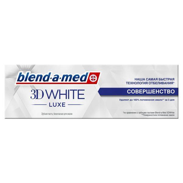 Бленд-а-мед паста зубная 3d вайтлюкс совершенство туба 75мл