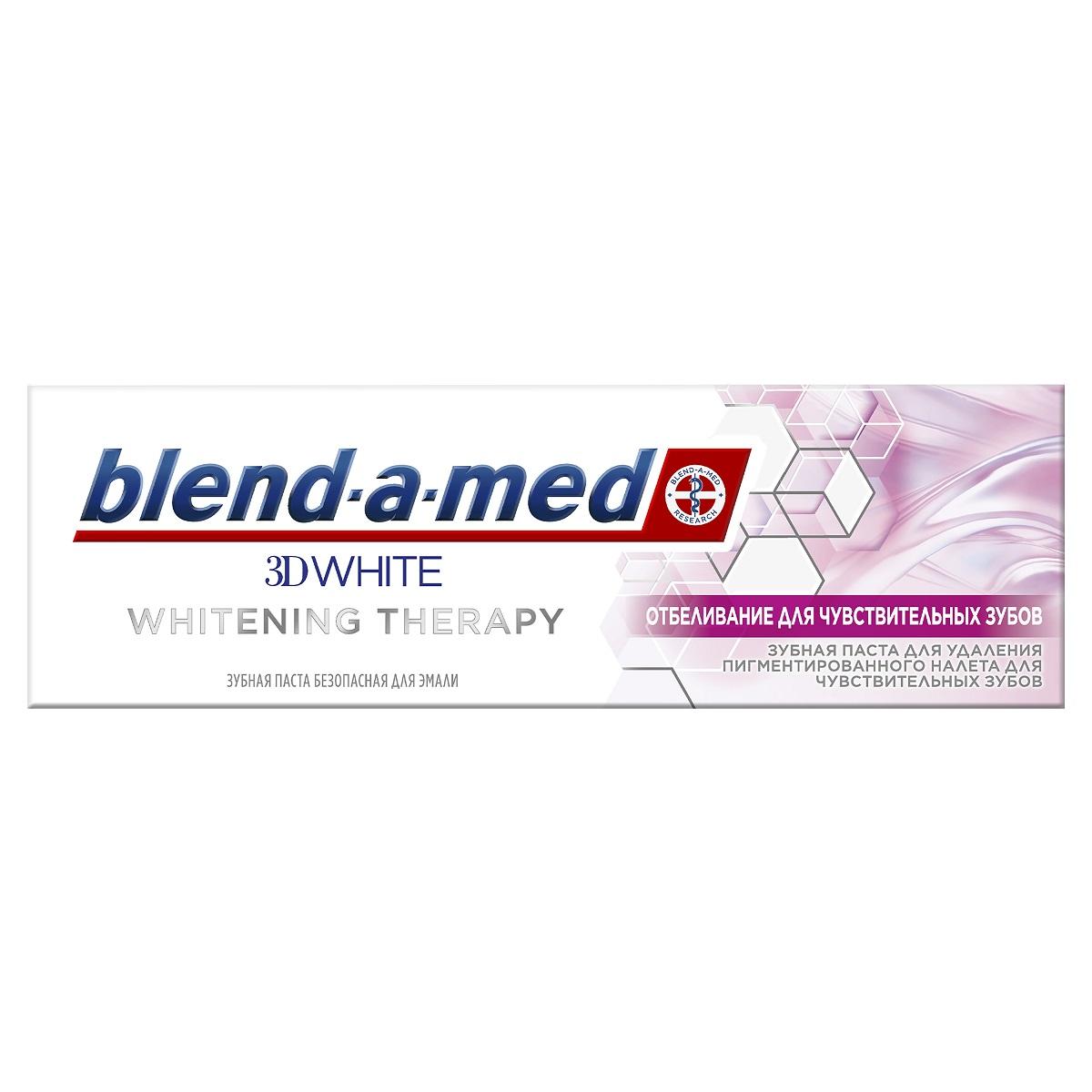Бленд-а-мед паста зубная 3d whitening therapy отбеливание для чувствительных зубов туба 75мл