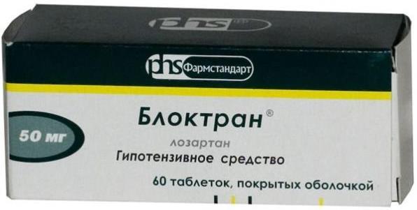 Блоктран таб. п.п.о. 50мг n60