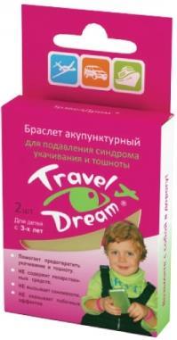 Браслет акупунктурный трэвелдрим д/детей от укачивания n2
