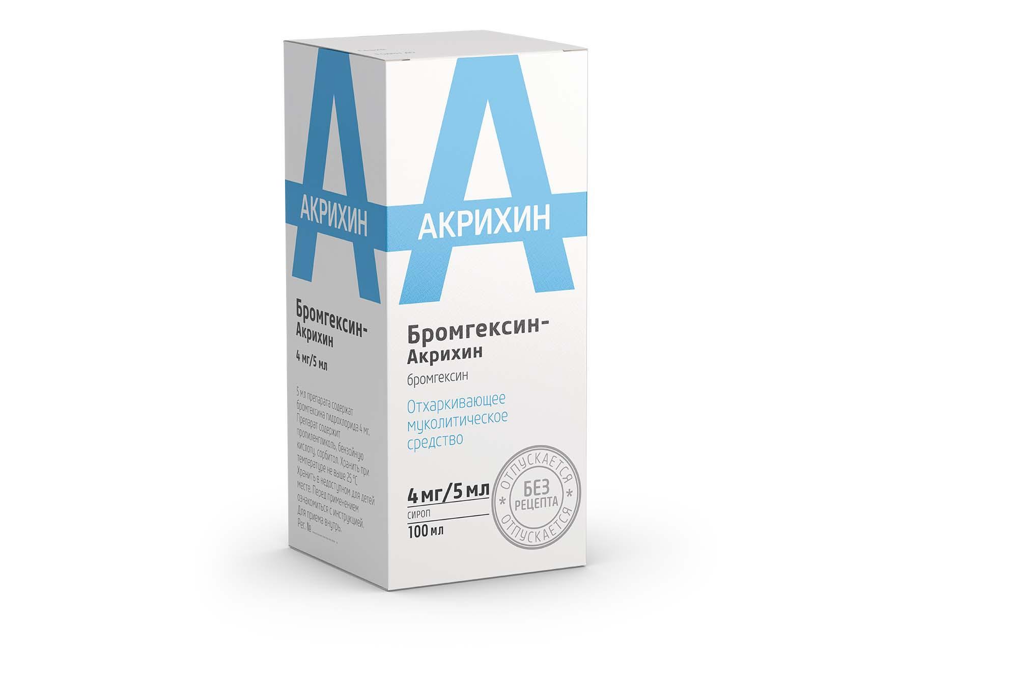 Бромгексин-акрихин сироп 4мг/5мл 100мл n1