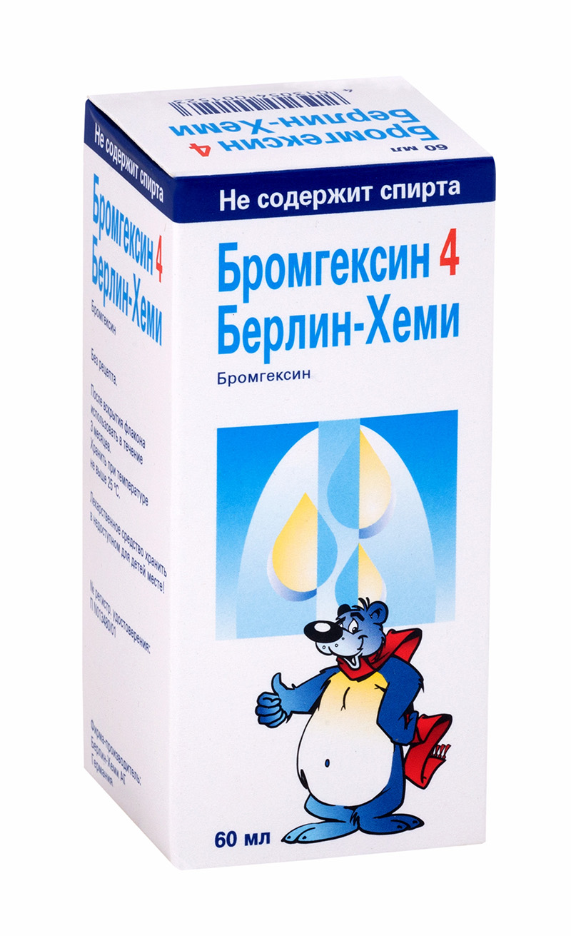 Бромгексин р-р внутр 4мг/5мл 60мл