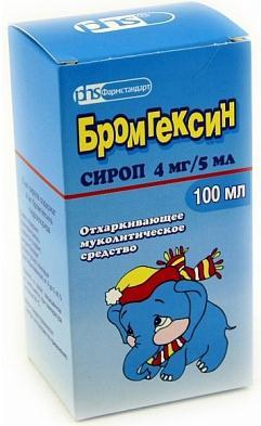 Бромгексин сироп абрикос 4мг/5мл 100мл