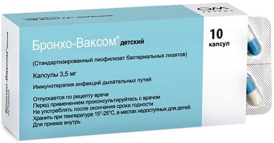 Бронхо-ваксом детский капс. 3,5мг n10