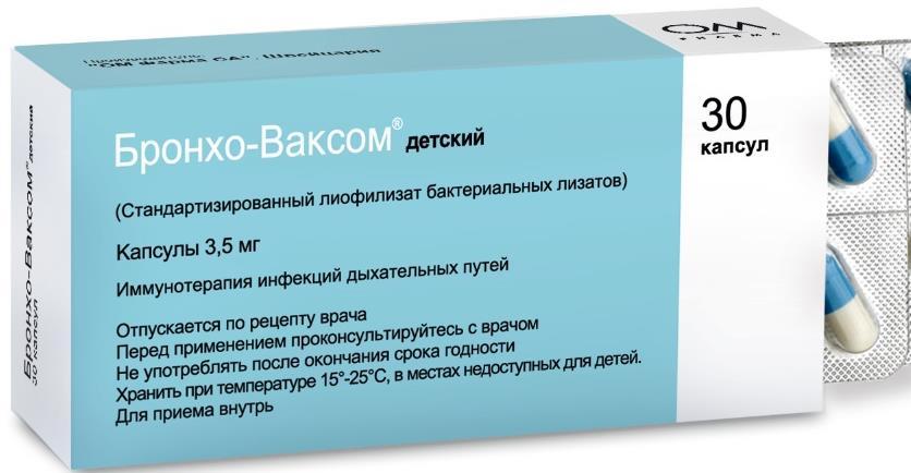 Бронхо-ваксом детский капс. 3,5мг n30