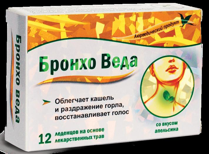Бронхо веда леденцы травяные №12 (со вкусом апельсина)