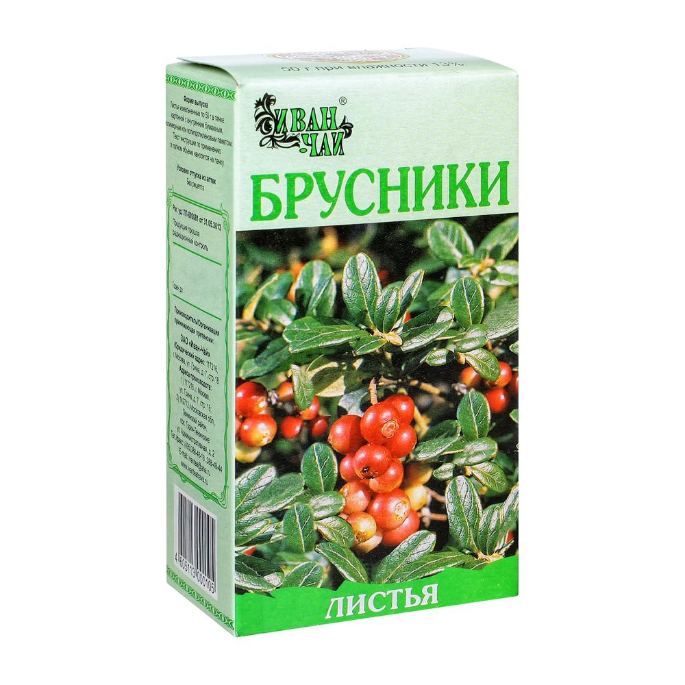 Брусники листья сырье изм. пачка 50г