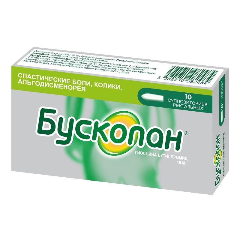 Бускопан супп. рект. 10 мг n10