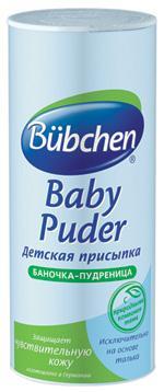 Бюбхен присыпка детская 100г (67466)