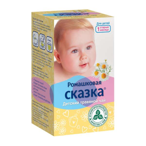 """Чай детский травяной """"ромашковая сказка"""" ф/п 1г №20"""