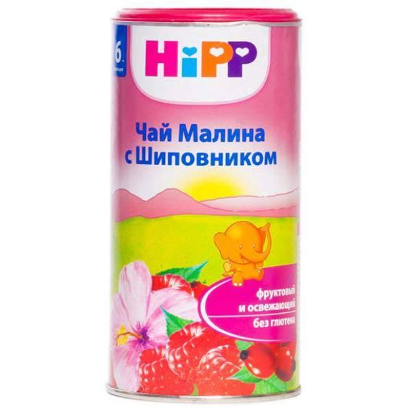 Чай хипп (hipp) малина с шиповником 200г с 6-ти мес.