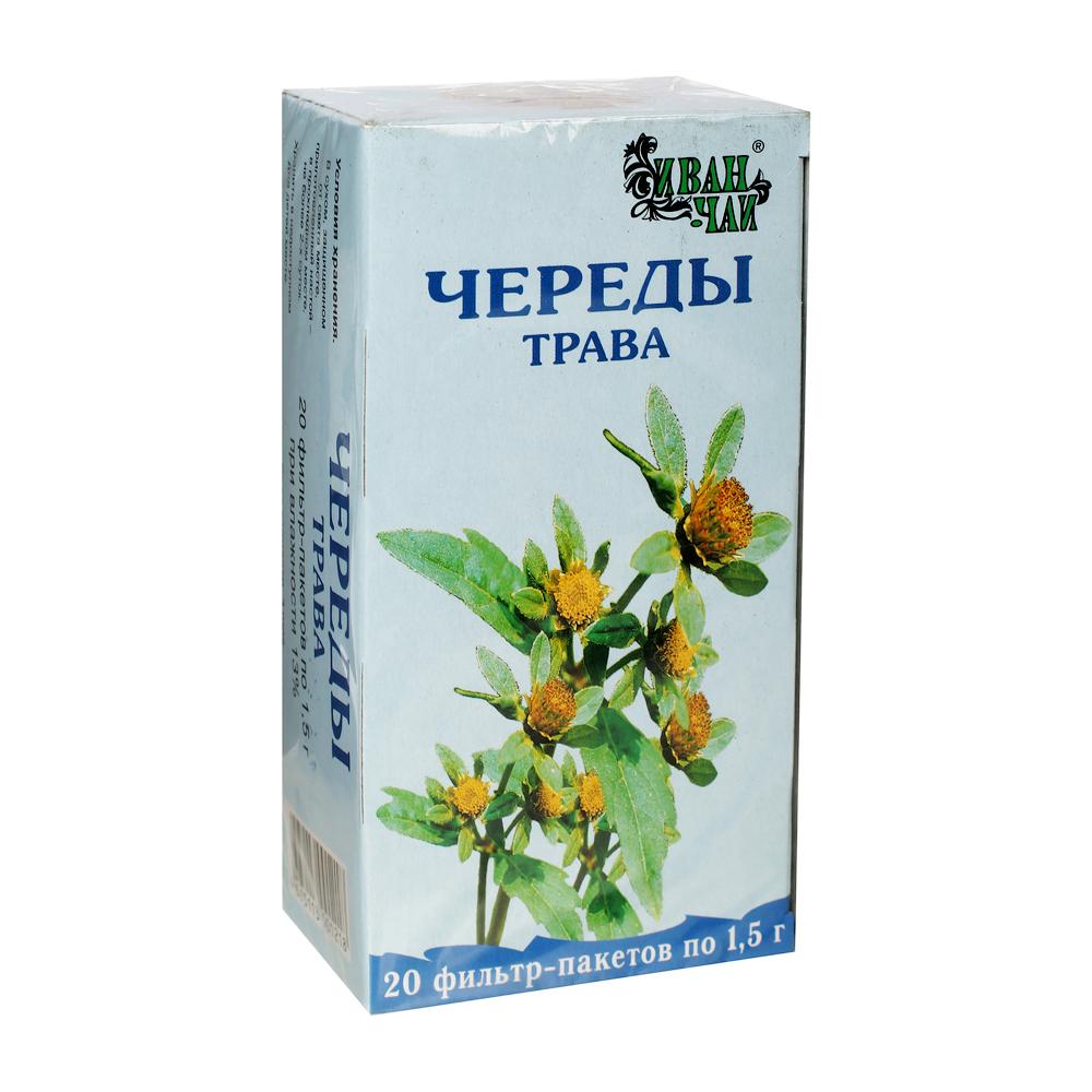 Череды трава сырье изм. фильтр-пакет 1,5г №20