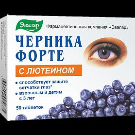 Черника-форте с лютеином таб. п/о 0,25г №100 (бад)