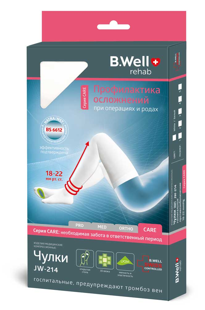 Чулки B.Well (Би велл) JW-214 компрессионные противоэмболические 1 класс компрессии р.4 белый