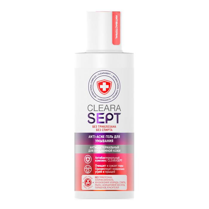 (ClearaSept) КлераСепт Anti-acne гель для умывания, антибактериальный для проблемной кожи, 150мл