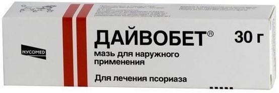 Дайвобет мазь 30г n1