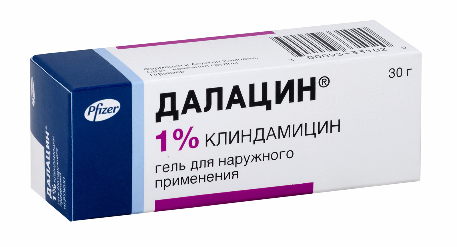 Далацин гель 1% 30г
