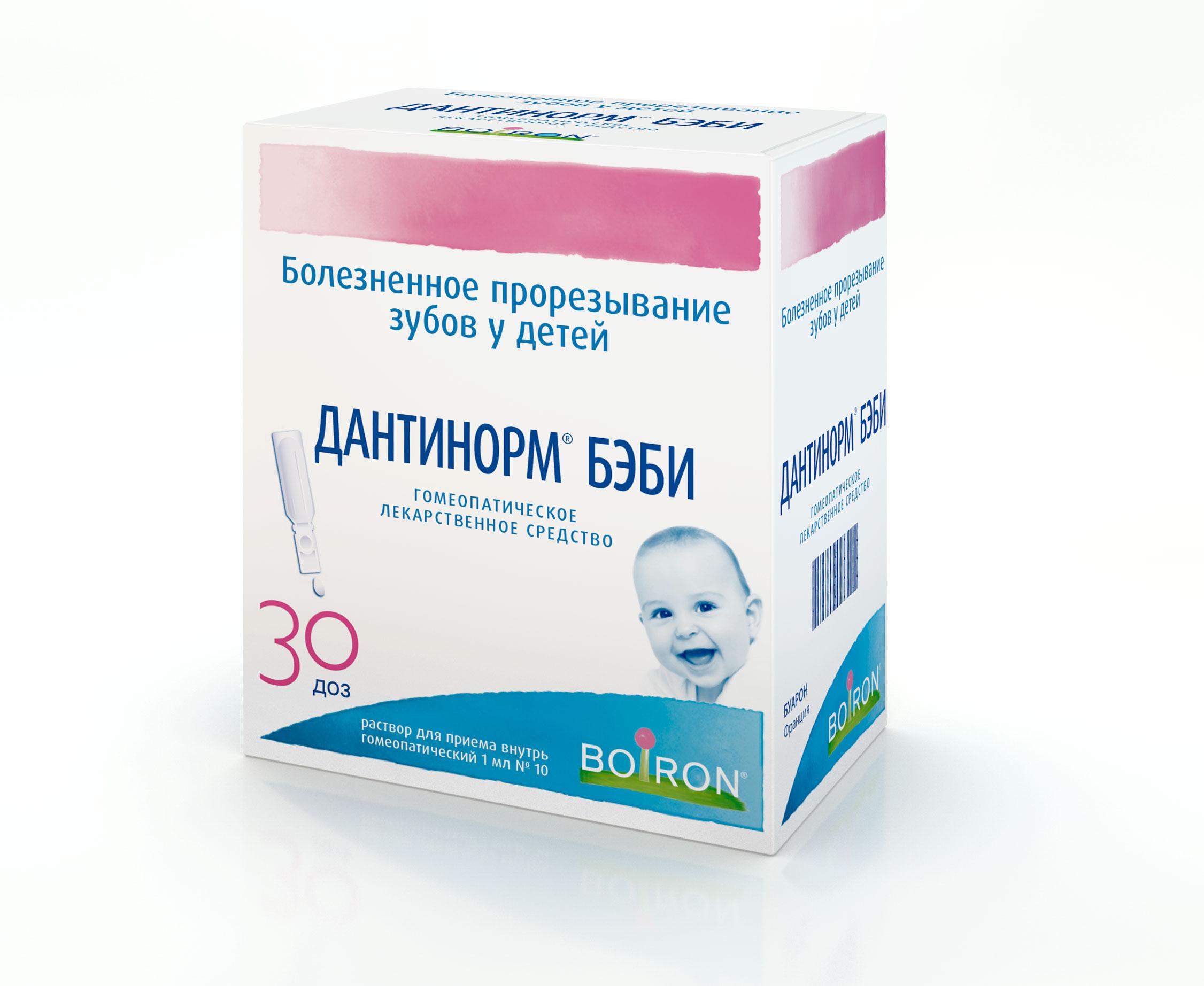 Дантинорм бэби р-р д/вн. приема гомеопат. конт. 1мл (1доза) №30