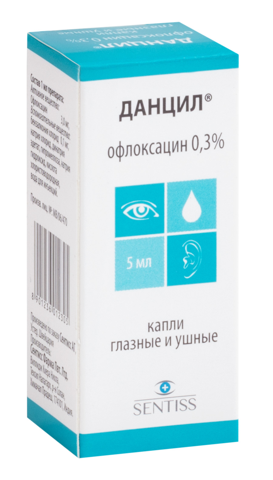 Данцил капли гл/ушн 0,3% 5мл n1