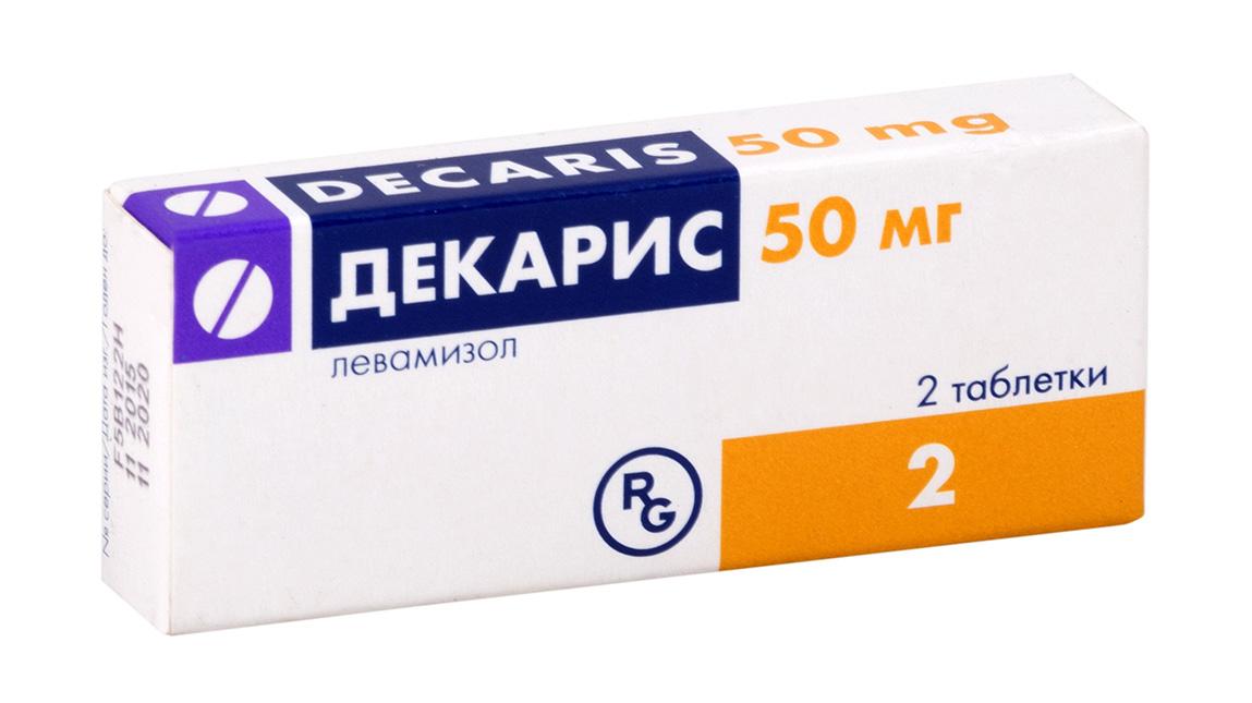 Декарис таб. 50мг n2