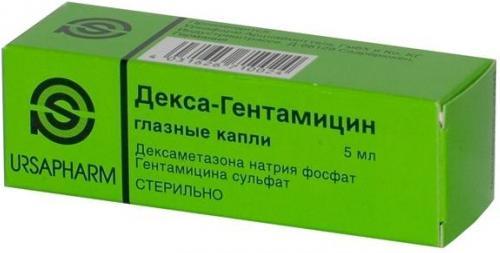 Декса-гентамицин капли гл. 5мл