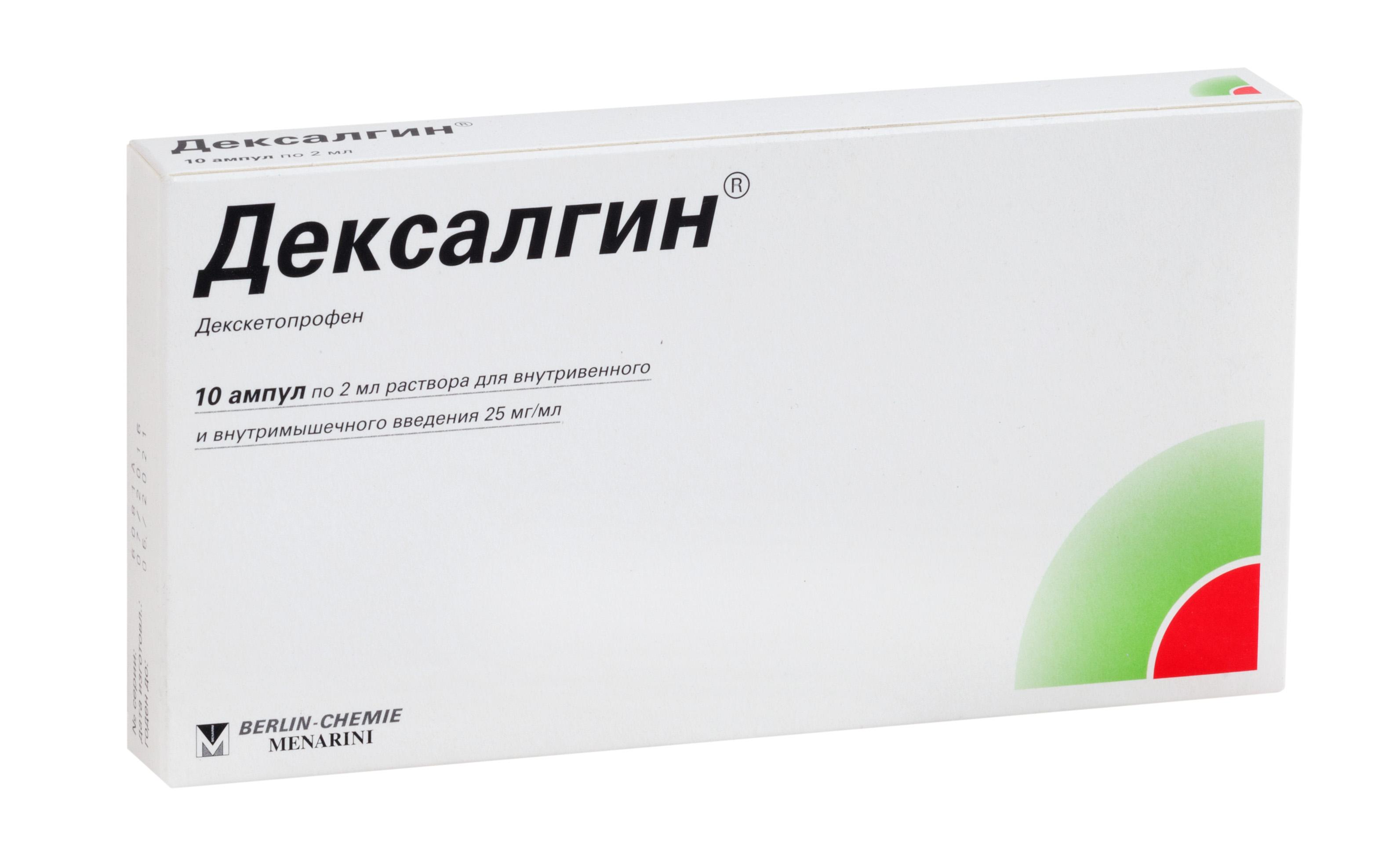Дексалгин р-р д/ин. 25мг/мл 2мл n10